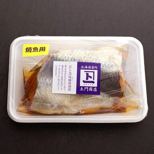 にしんの味醂醤油漬